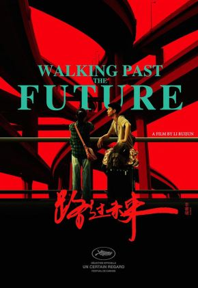 Cannes, jour 1 : Passage par le futur & The Rider