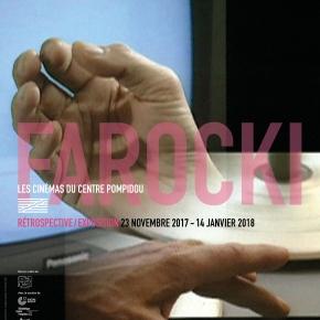 Rétrospective Christian Petzold / Harun Farocki au CentrePompidou