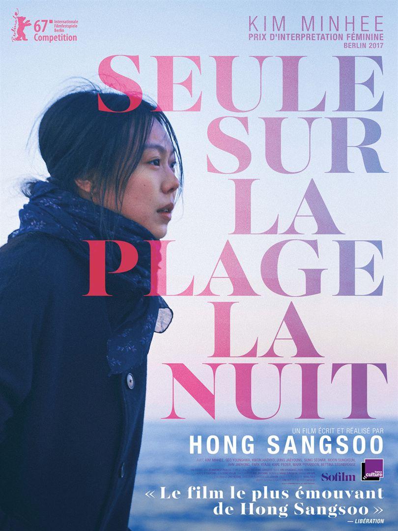 En bref : SEULE SUR LA PLAGE LA NUIT de Hong Sangsoo