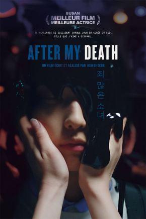 En bref : AFTER MY DEATH de KimUi-seok